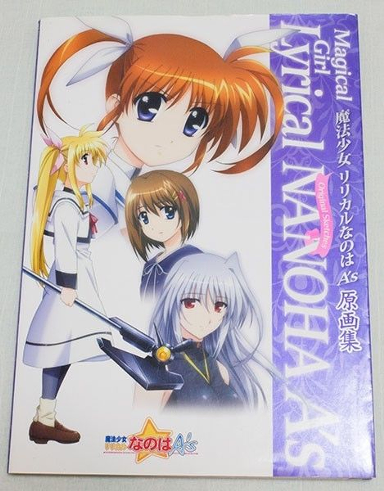 Magical Girl Lyrical NANOHA A's Original Sketches Character Book JAPAN ANIME