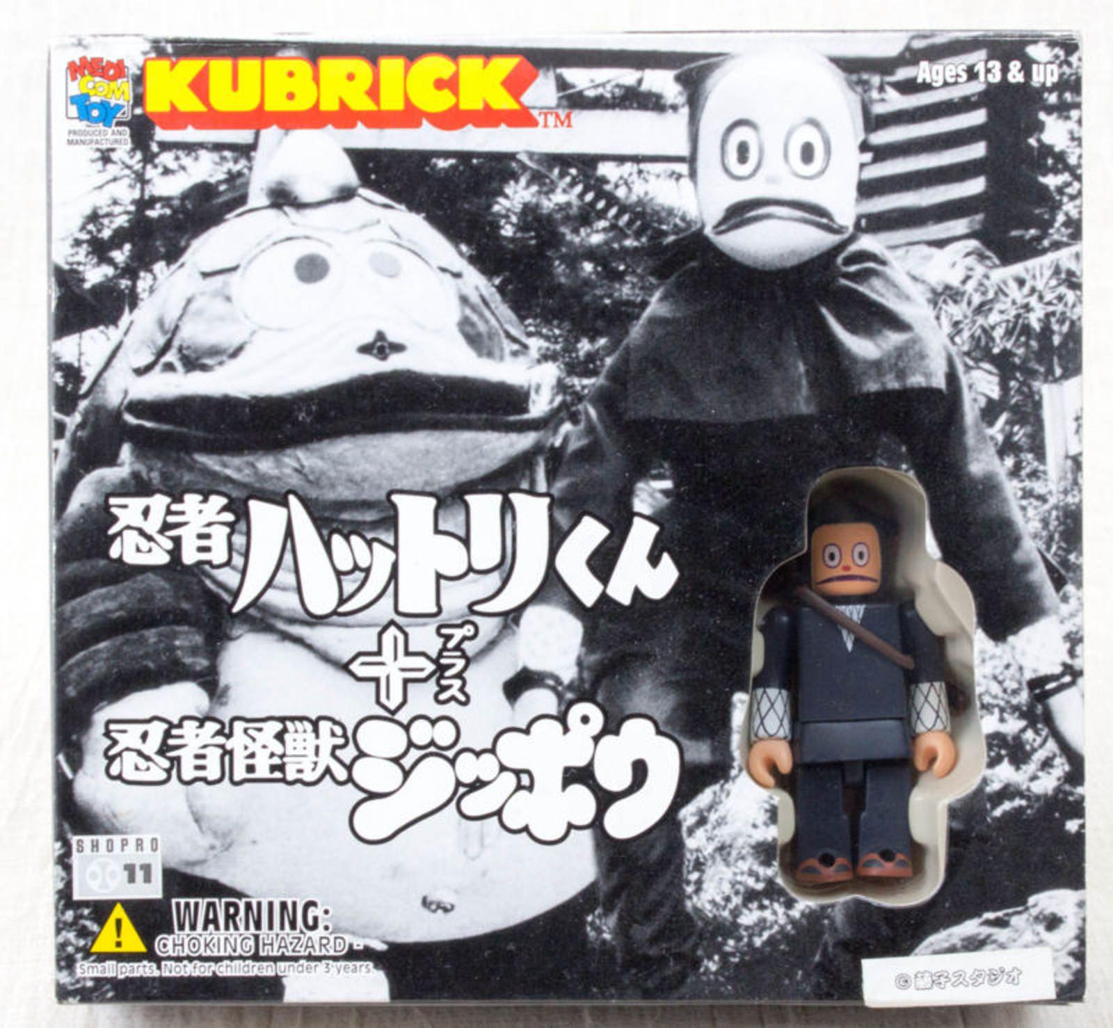 Ninja Hattori-kun + Kaiju Jippou Kubrick figure set Medicom Toy JAPAN TOKUSATSU