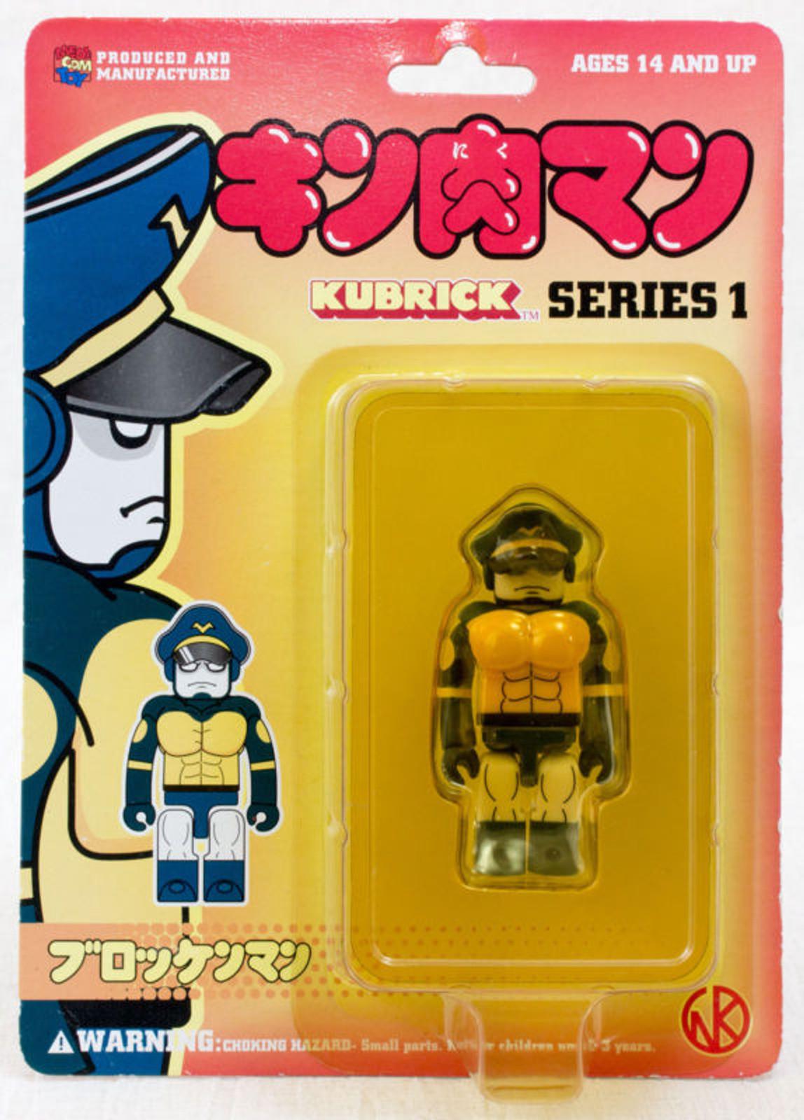 Kinnikuman Brocken Man Kubrick Figure Medicom Toy JAPAN ANIME Ultimate Muscle