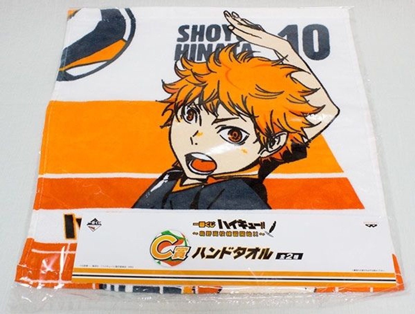 Haikyu!! Ichiban Kuji Prize: C Hand Towel Hinata Banpresto JAPAN ANIME SHONEN JUMP