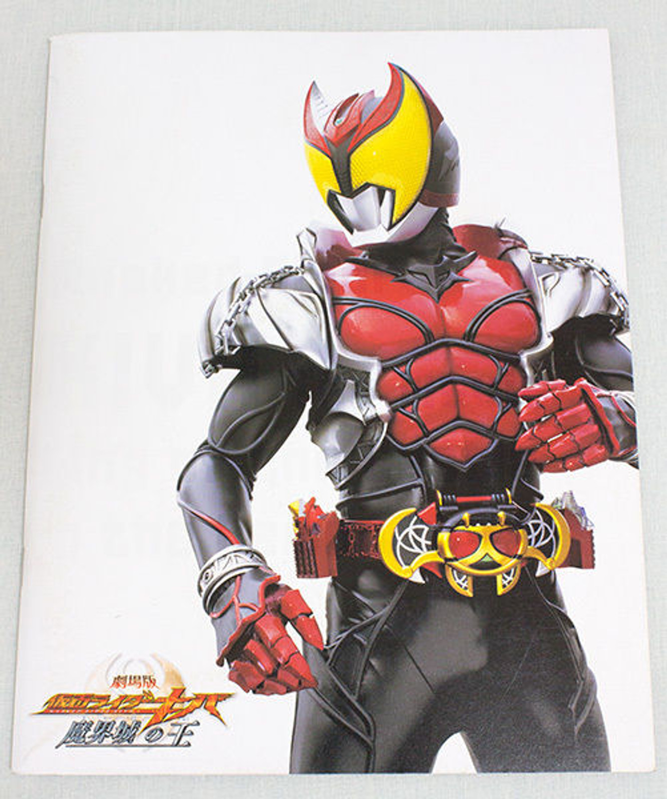 GO-ONGER x Kamen Rider KIBA Movie Program Art Book w/DVD JAPAN TOKUSATSU