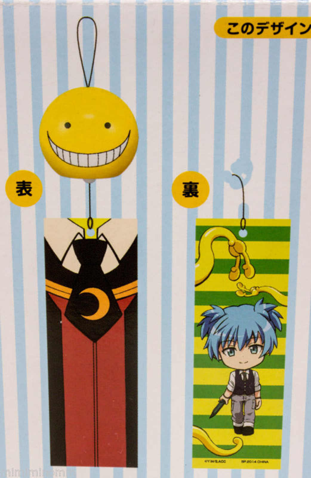 Assassination Classroom Ansatsu Kyoshitsu Killing Sensei Wind Chime Bell JAPAN