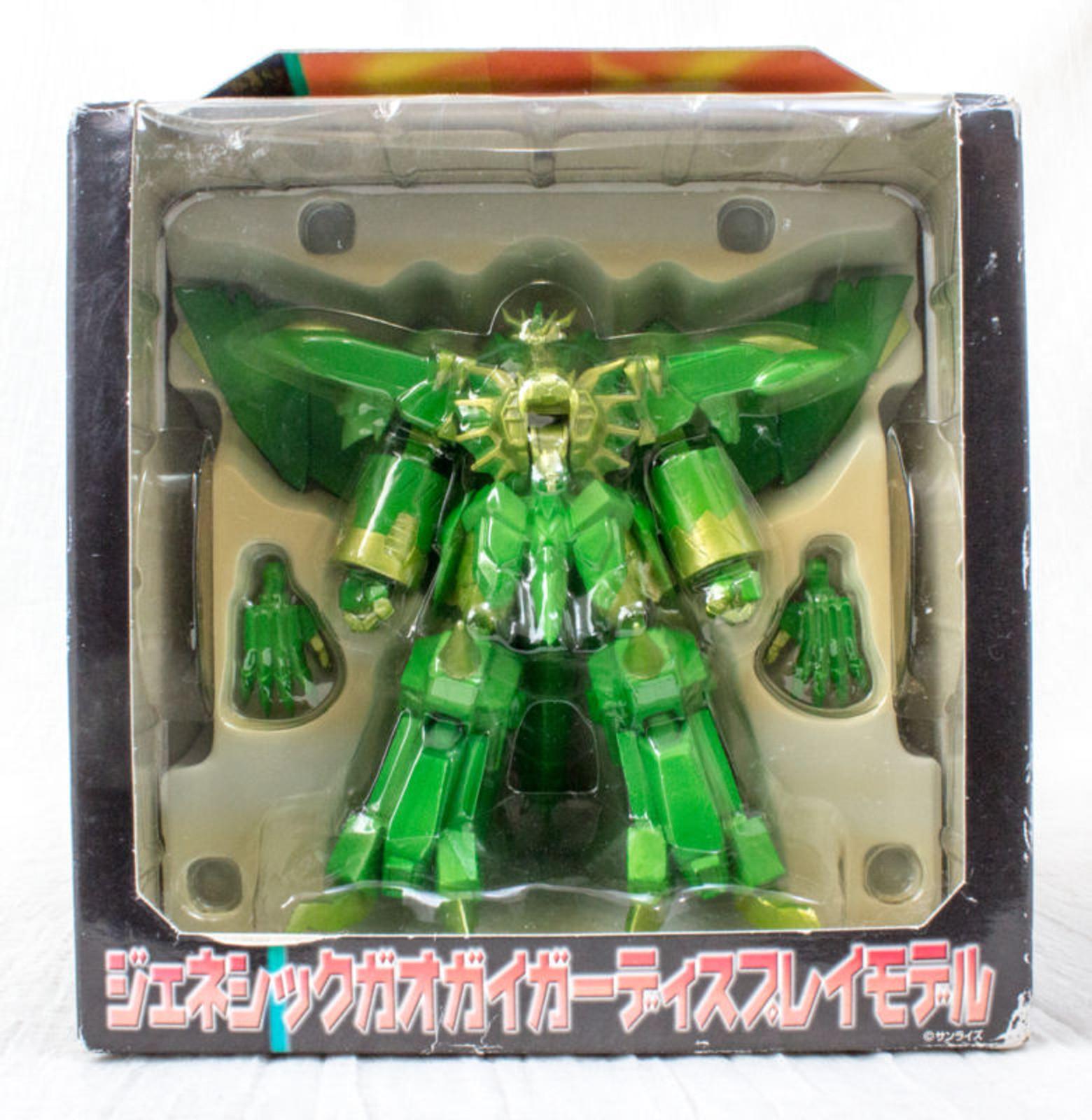 Genesic Gaogaigar Final Display Model Figure Green Color JAPAN ANIME MANGA