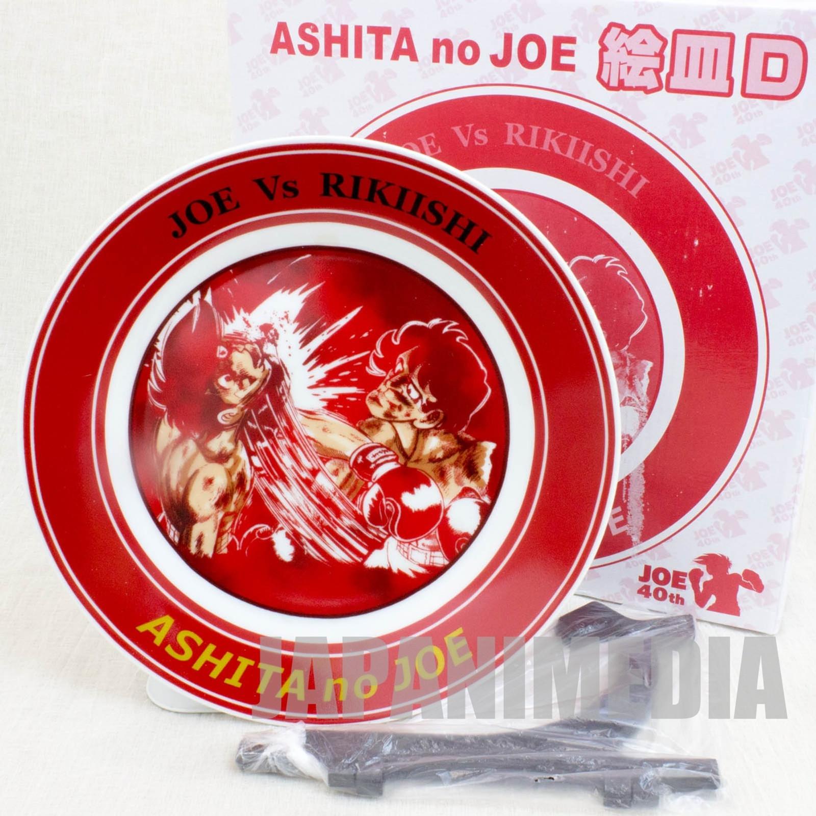 Ashita no Joe ROKIISHI Picture Dish JOE 40th Anniversary JAPAN ANIME MANGA