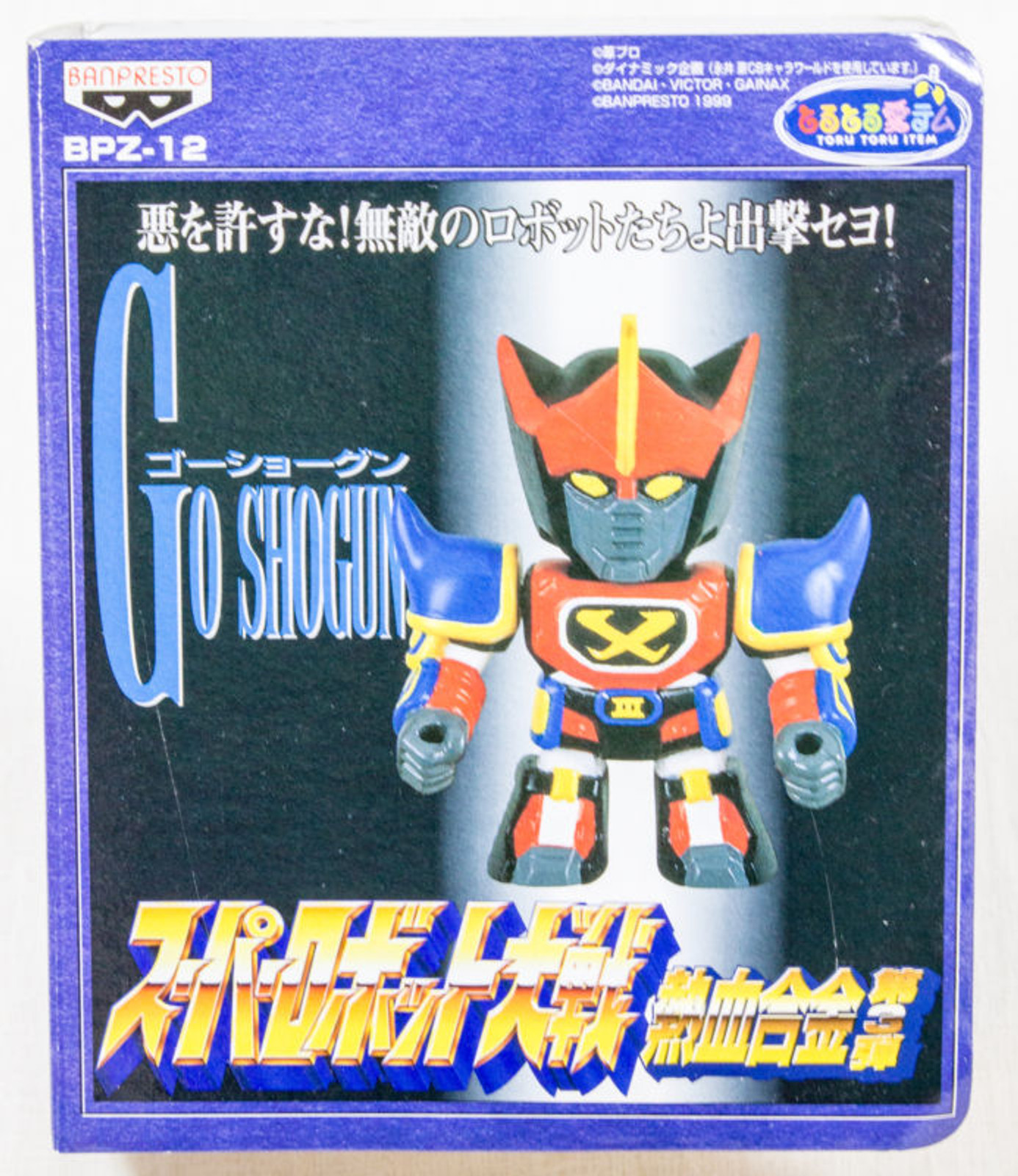 GO SHOGUN Figure Super Robot Wars Nekketsu Gokin Banpresto JAPAN ANIME
