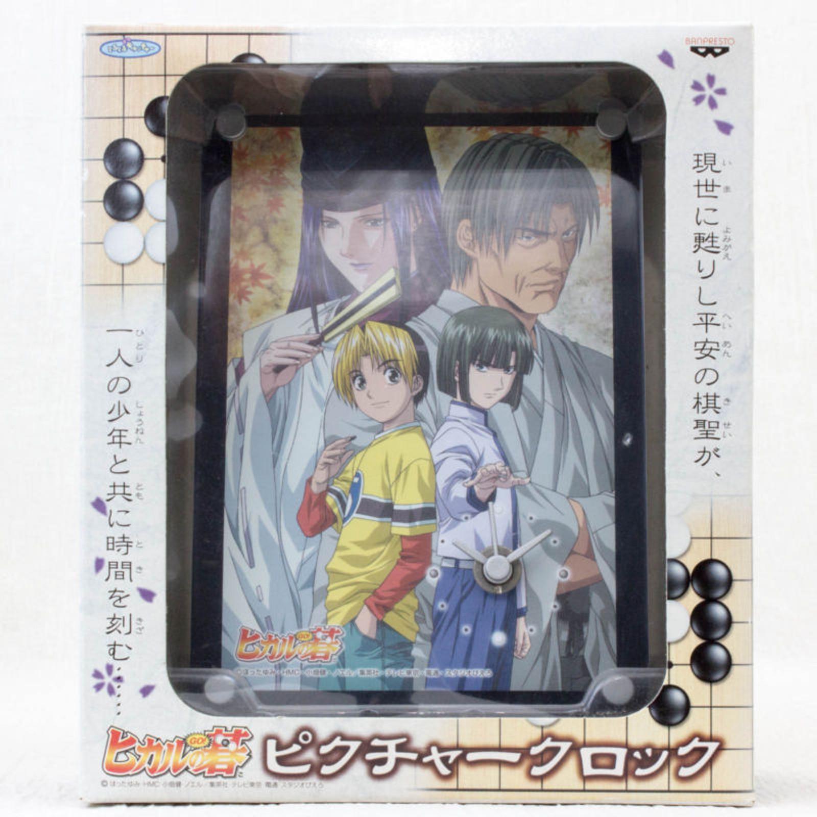 Hikaru no Go Picture Clock Takeshi Obata Banpresto JAPAN ANIME MANGA JUMP