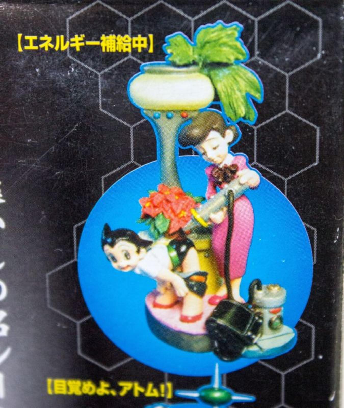 Astro Boy Atom K.T Scene Figure Collection 2 Takara JAPAN ANIME