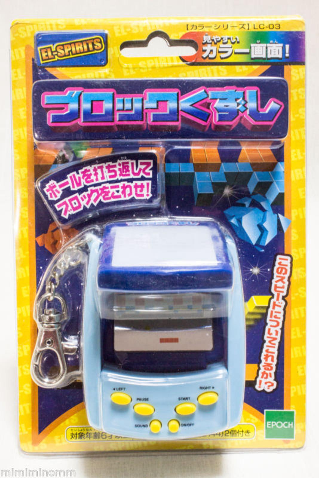 Breakout Mini Game Key Chain Color Ver. EPOCH LC-03 JAPAN ANIME MANGA