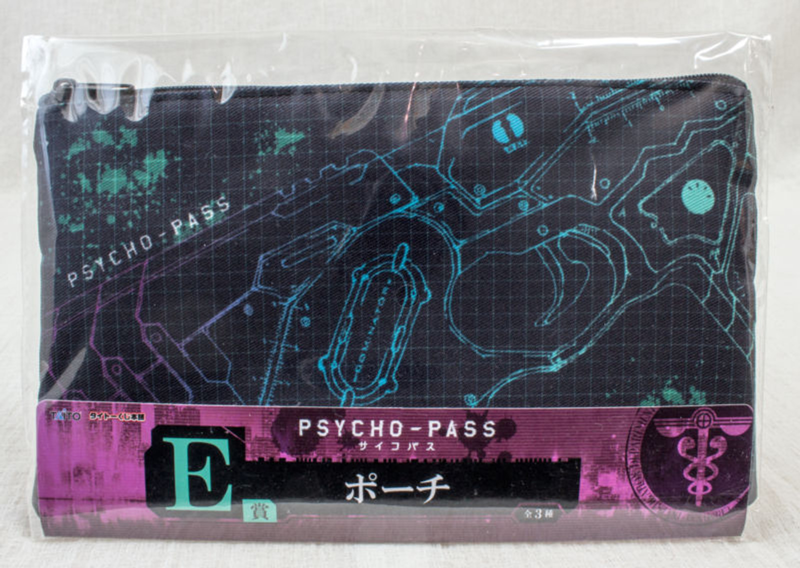 Psycho-Pass Dominator Ver. Pouch Mini Bag Taito Kuji JAPAN ANIME