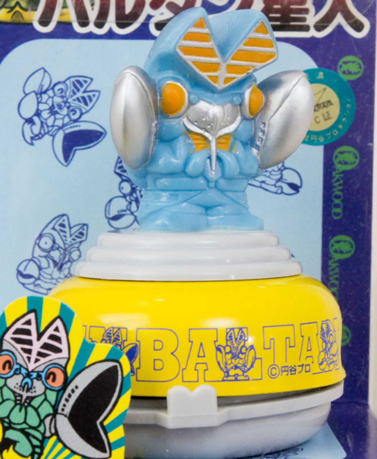 Ultraman Baltan Alien Figure Type Bicycle Bell Oakwood JAPAN TOKUSATSU