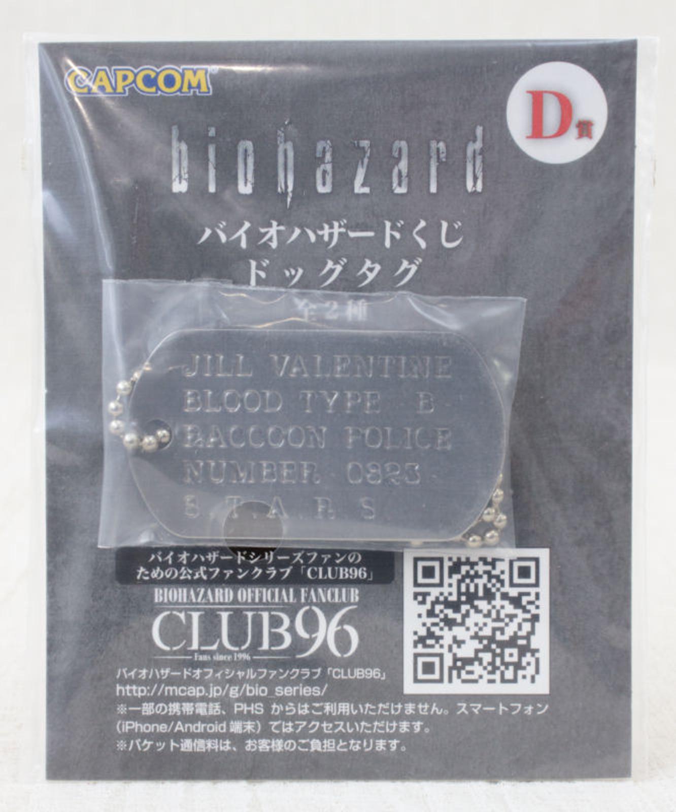 Biohazard Dog Tag Jill Valentine Capcom JAPAN GAME Resident Evil