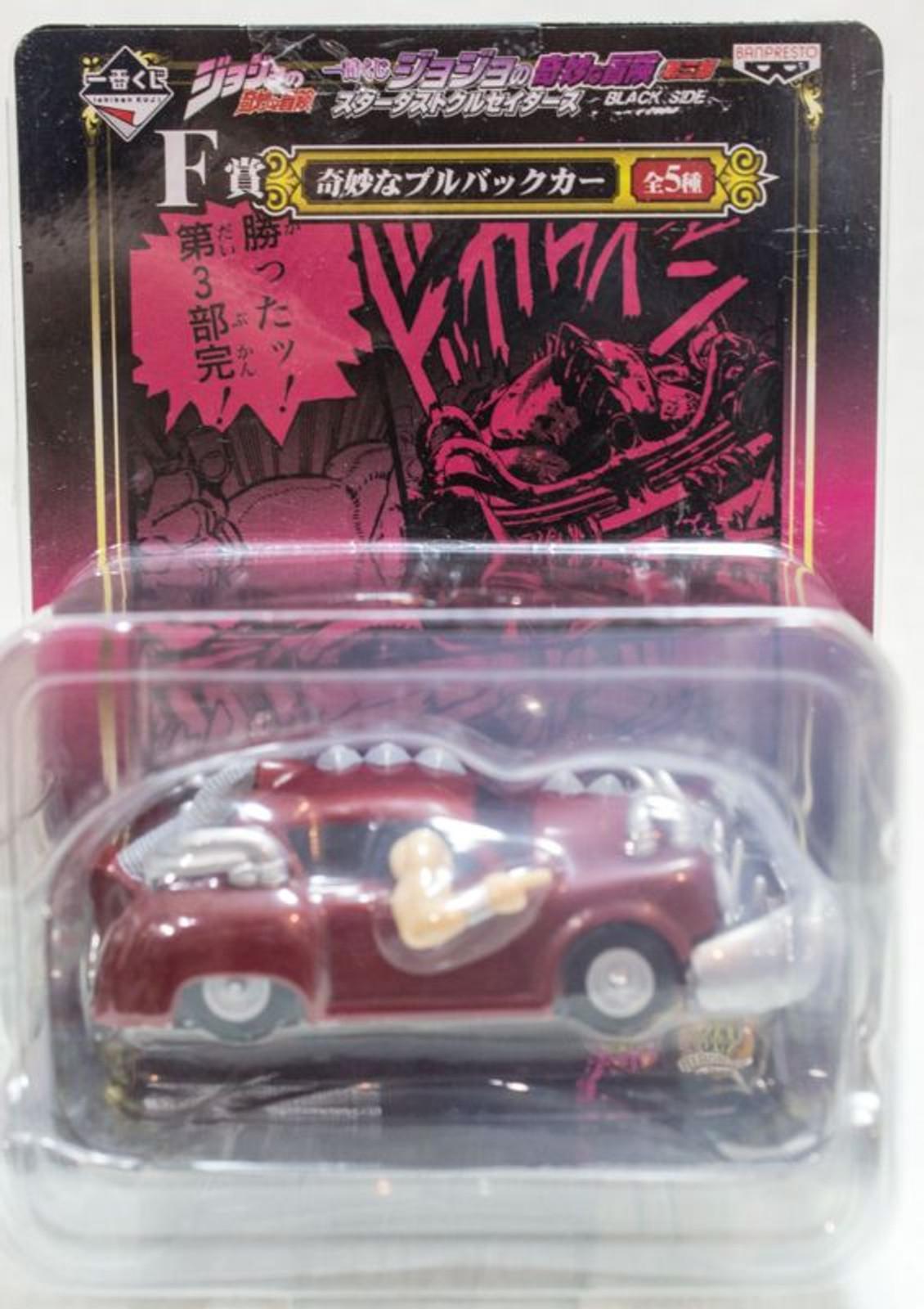 JoJo's Bizarre Adventure Pull-back Car Wheel of Fortune Figure JAPAN ANIME