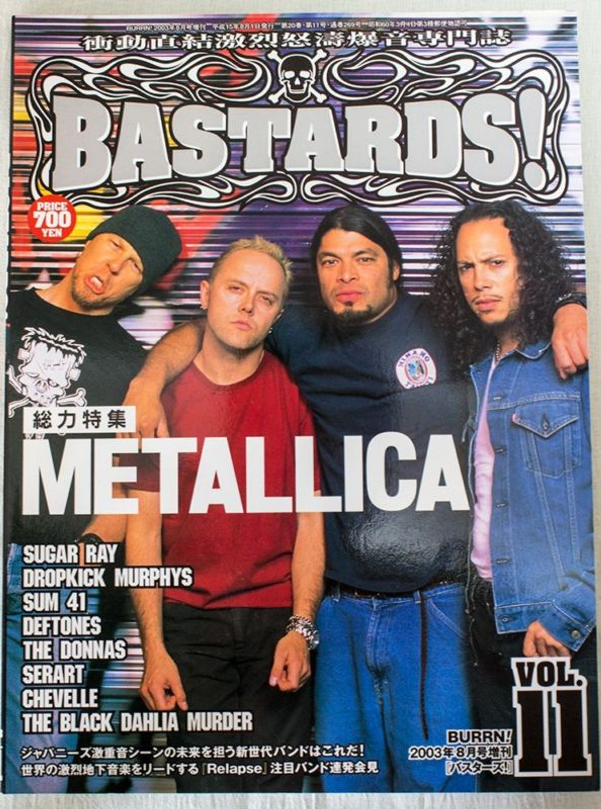 2003 Vol.11 BASTARDS! BURRN! Japan Magazine METALLICA/THE DONNAS/BOB LOG 3/SUM41