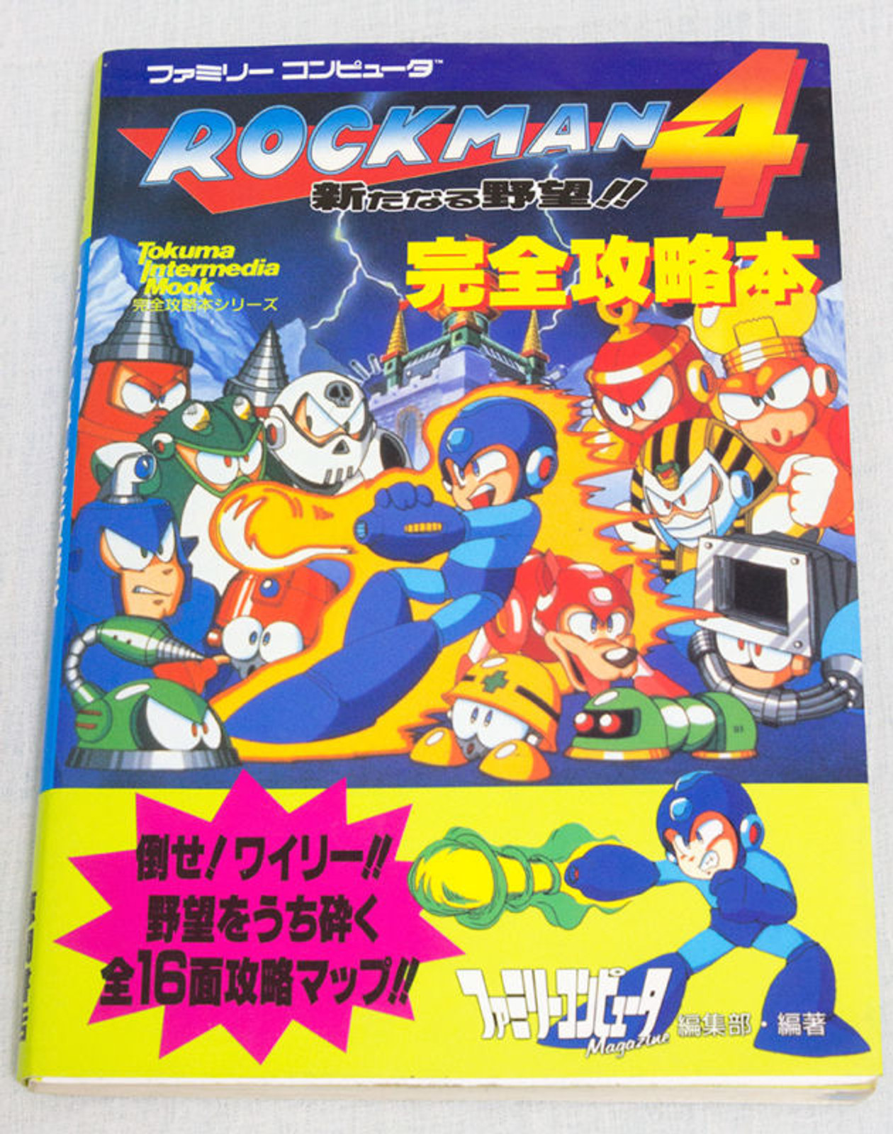 ROCKMAN 4 Megaman Complete Game Guide Book Japan Famicom NES