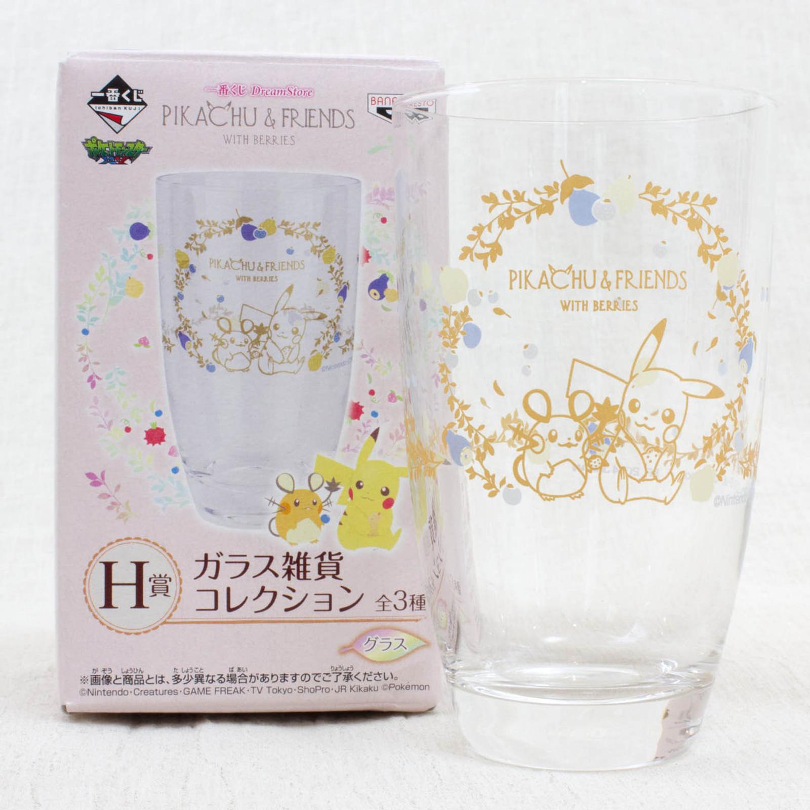 Pokemon Glass Pikachu & Friends Banpresto Pocket Monster JAPAN ANIME