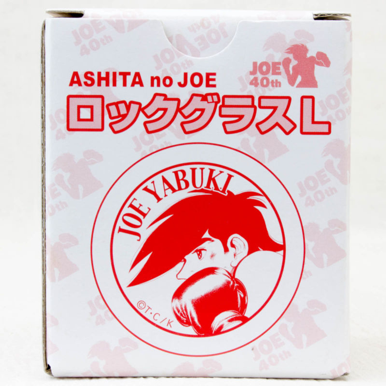 Ashita no Joe Yabuki Joe Rocks Glass JOE 40th Anniversary JAPAN ANIME MANGA