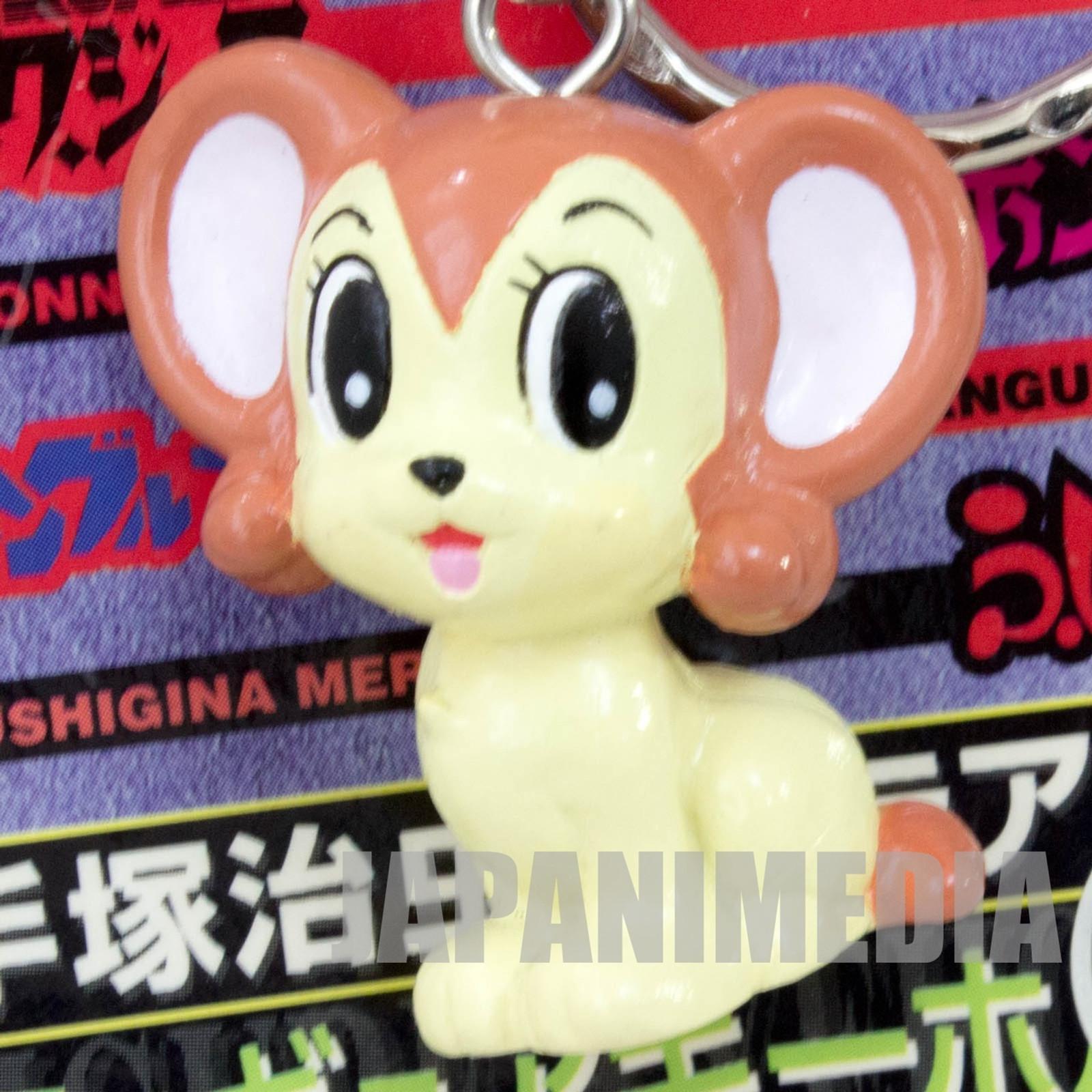 Jungle Emperor Leo LYRE Mascot Figure Key Chain Osamu Tezuka JAPAN ANIME MANGA