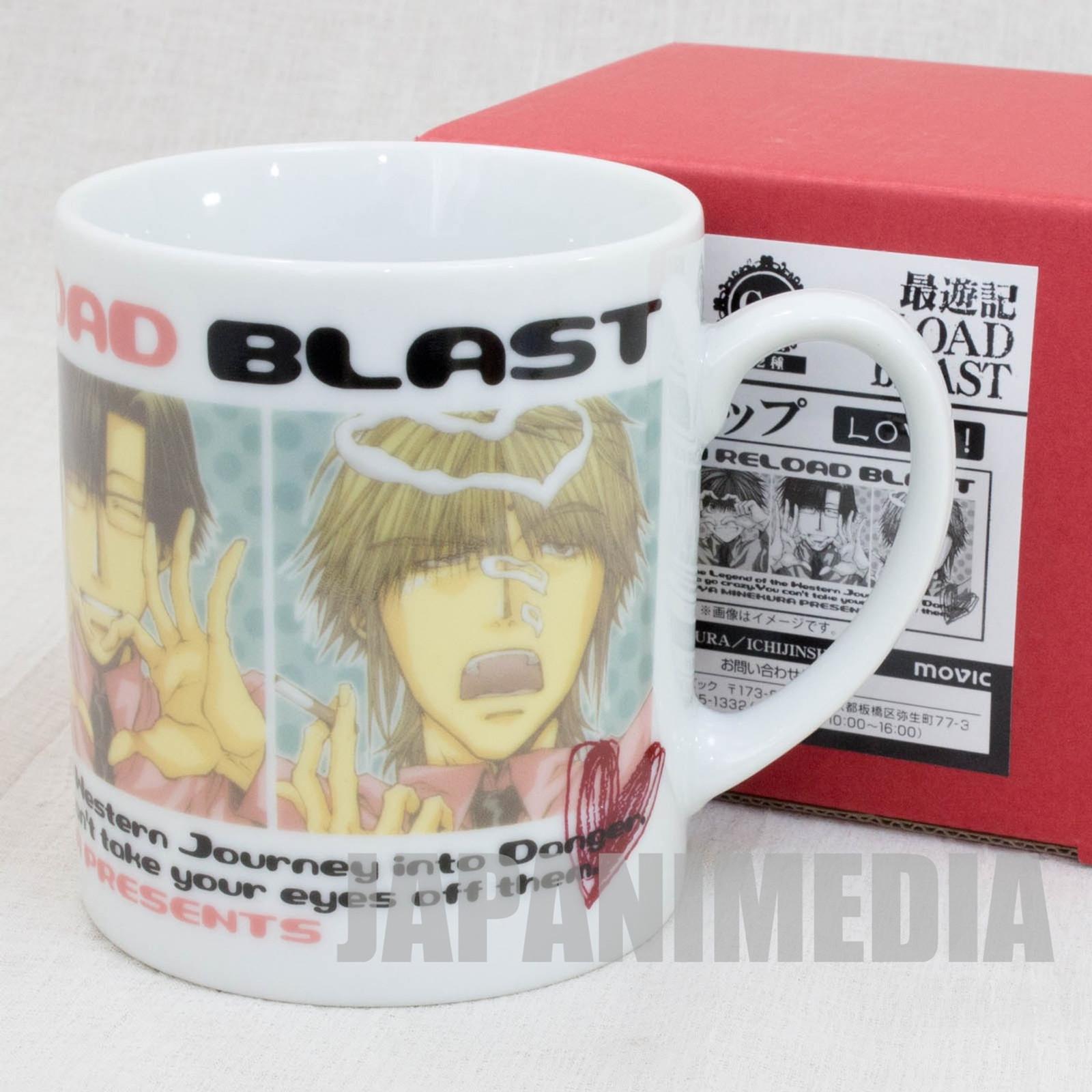 SAIYUKI reload Blast Mug Love Ver. Ani-Kuji Movic JAPAN ANIME MANGA