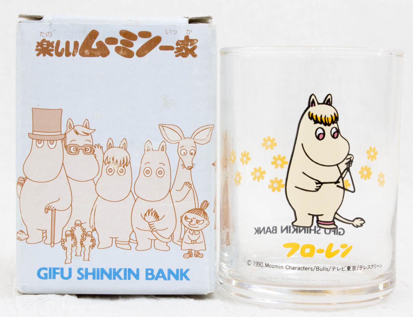 "Moomin Valley 3"" Glass Florent The Snork Maiden Gifu Shinkin Bank JAPAN ANIME"