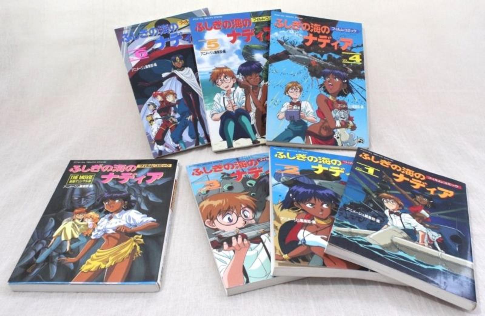 Set of 7 Nadia The Secret of Blue Water Film Books Vol.1-6+Movie JAPAN ANIME COMICS