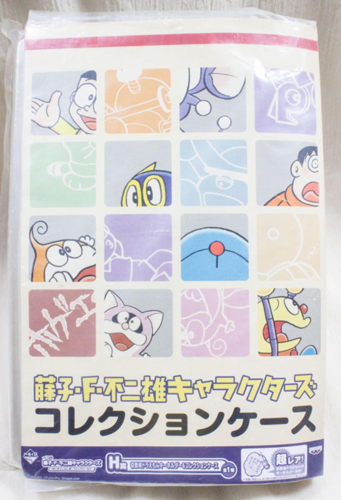 Fujiko F Fujio Characters Collection Case for Key Chains JAPAN ANIME MANGA