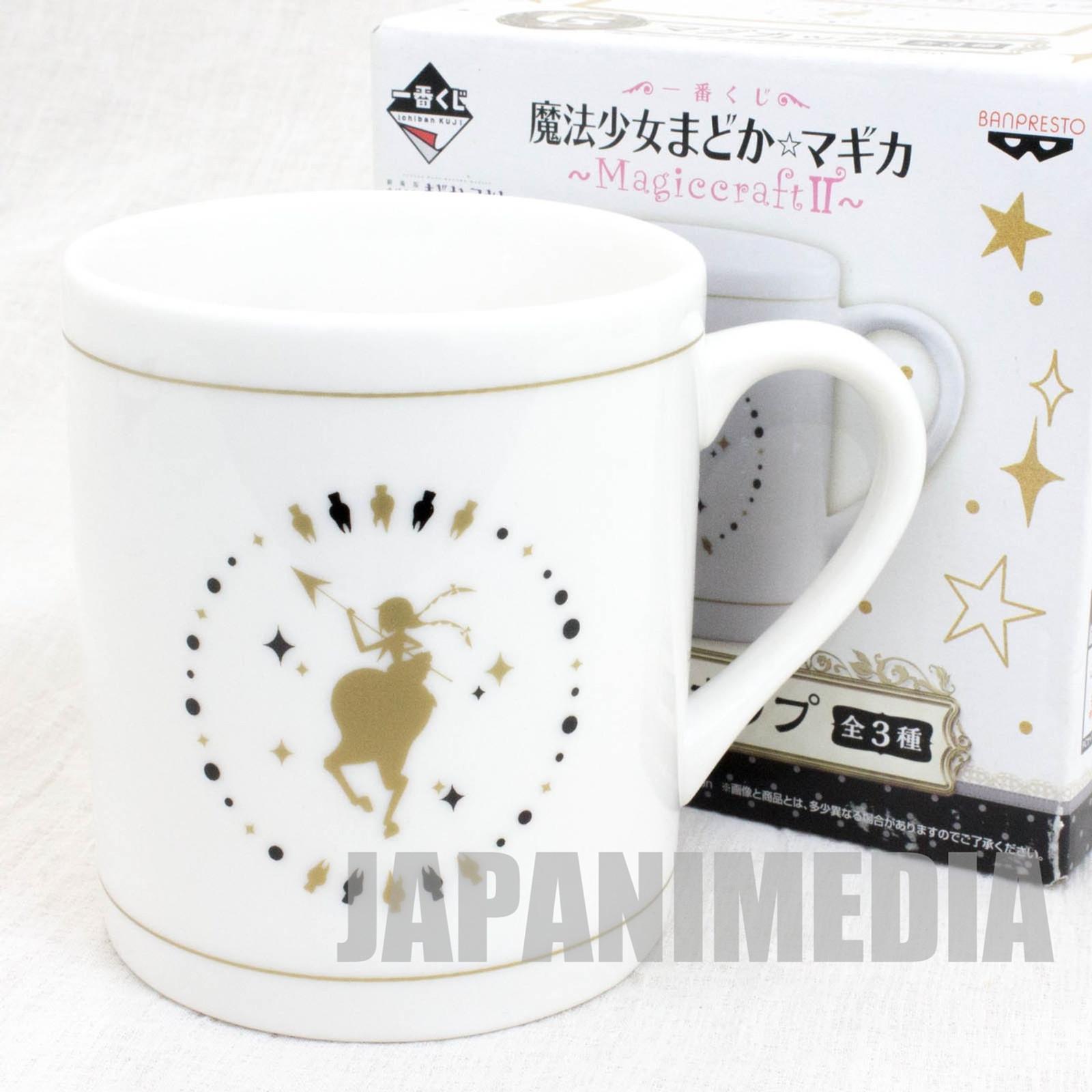 Puella Magi Magica Madoka MUG Magiccraft Witch Familiar JAPAN ANIME