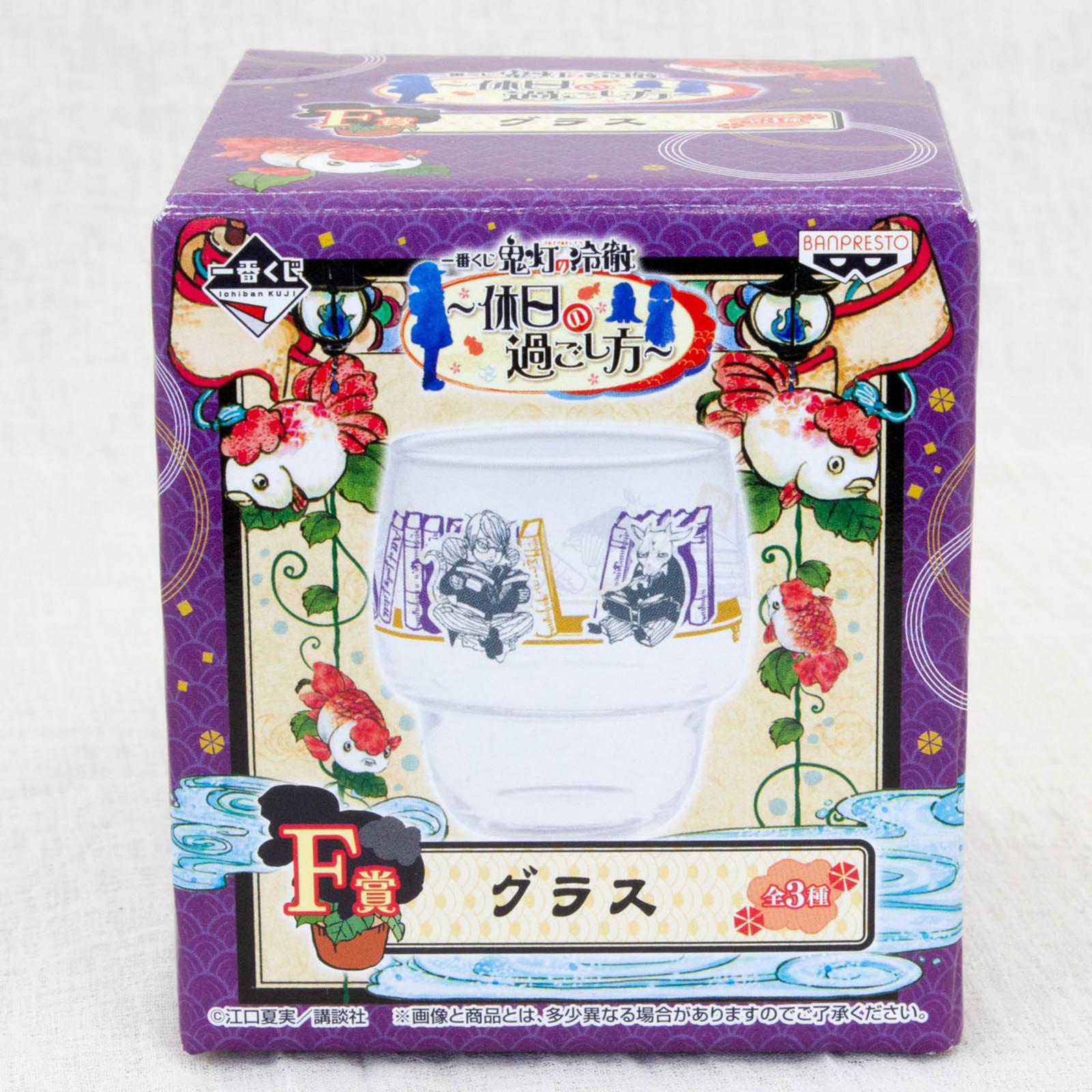 Hoozuki no Reitetsu Glass Beelzebub Ver. Banpresto JAPAN ANIME MANGA