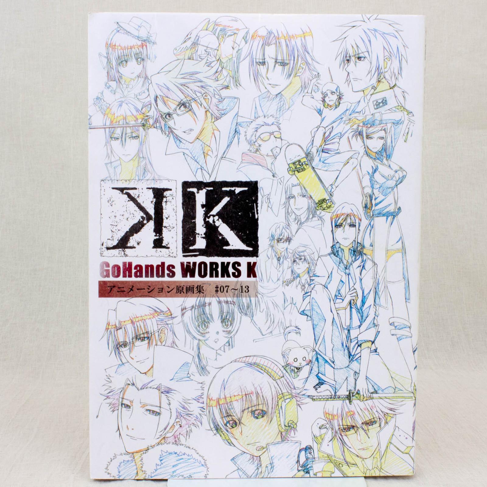 GoHands WORKS K Project Original Sketches Art Book #07-13 JAPAN ANIME MANGA