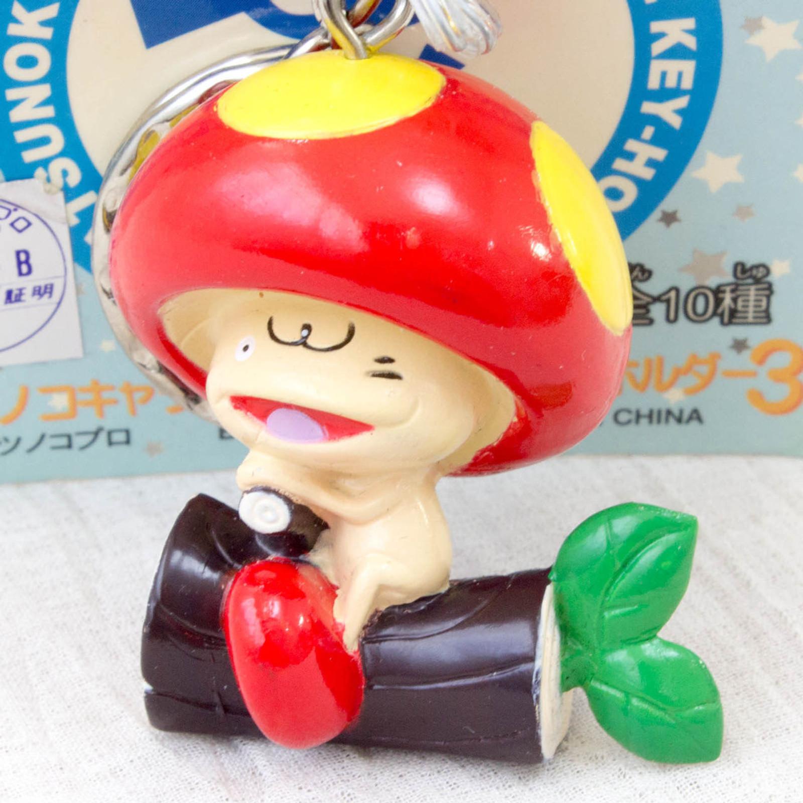 Paul's Miraculous Adventure Chinoppi Figure Key Chain Tatsunoko Pro JAPAN ANIME