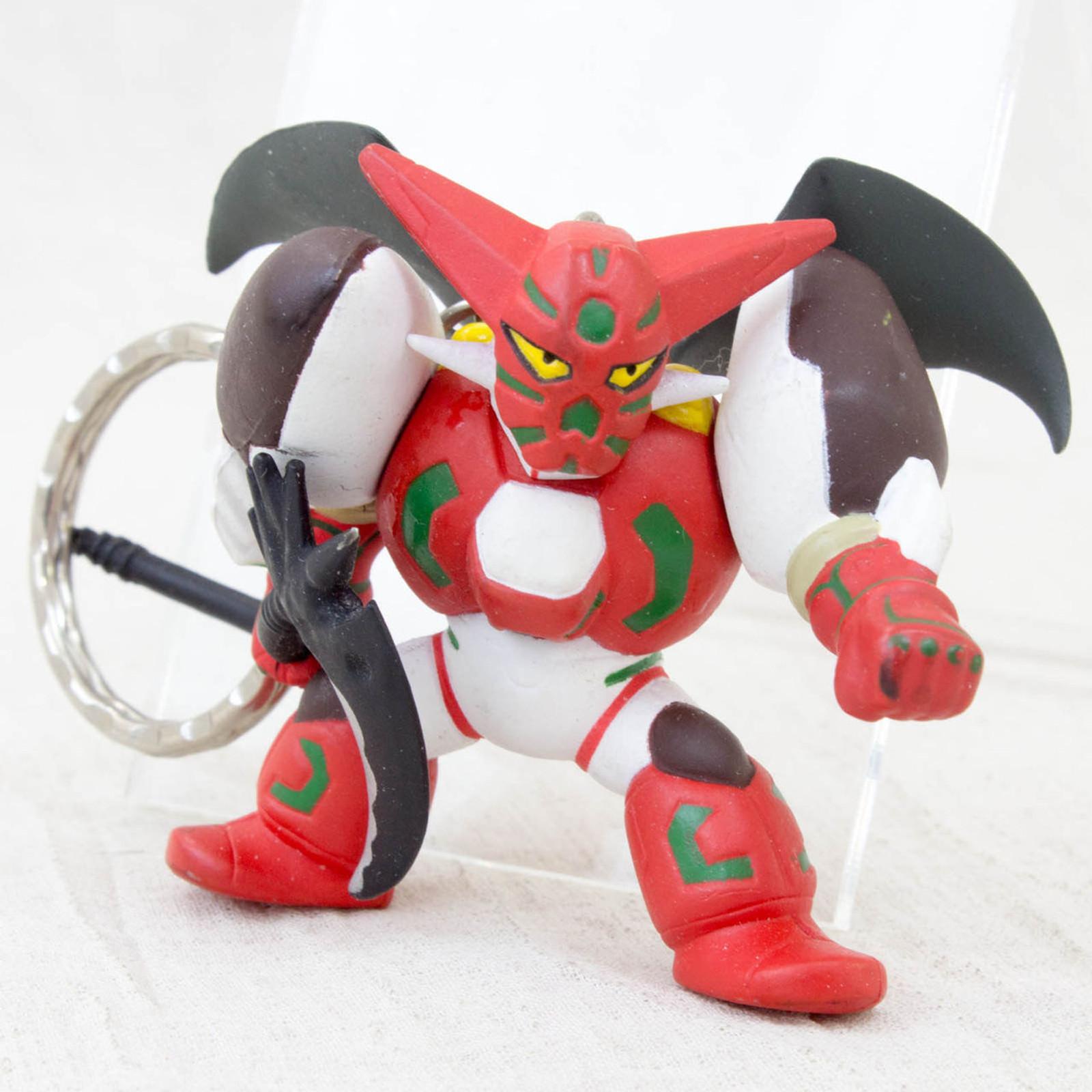 Shin Getter Robo 1 Figure Key Chain Banpresto JAPAN ANIME MANGA