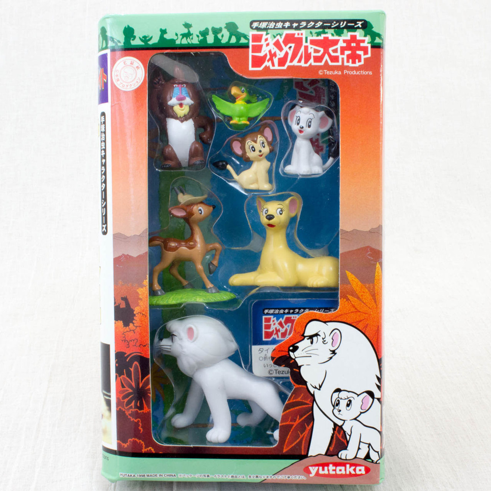 RARE! Jungle Emperor Leo Kimba the White Lion Movie Mate Figure Set Yutaka JAPAN