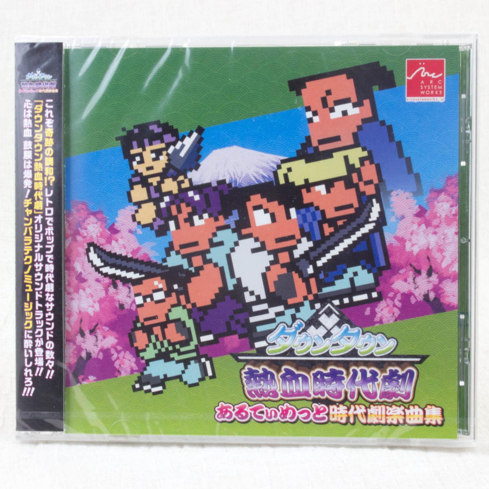 Down Town Nekketsu Jidaigeki Soundtrack CD Album JAPAN GAME