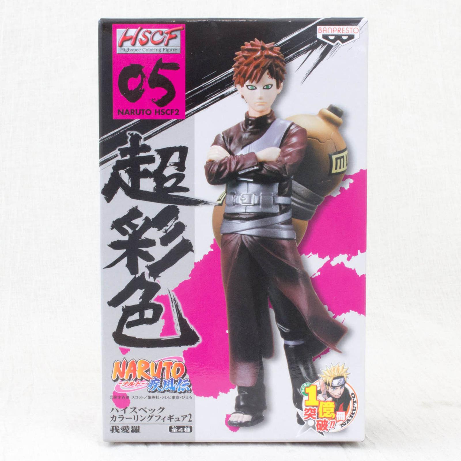 RARE! NARUTO Gaara High Spec Coloring Figure Banpresto HSCF JAPAN ANIME
