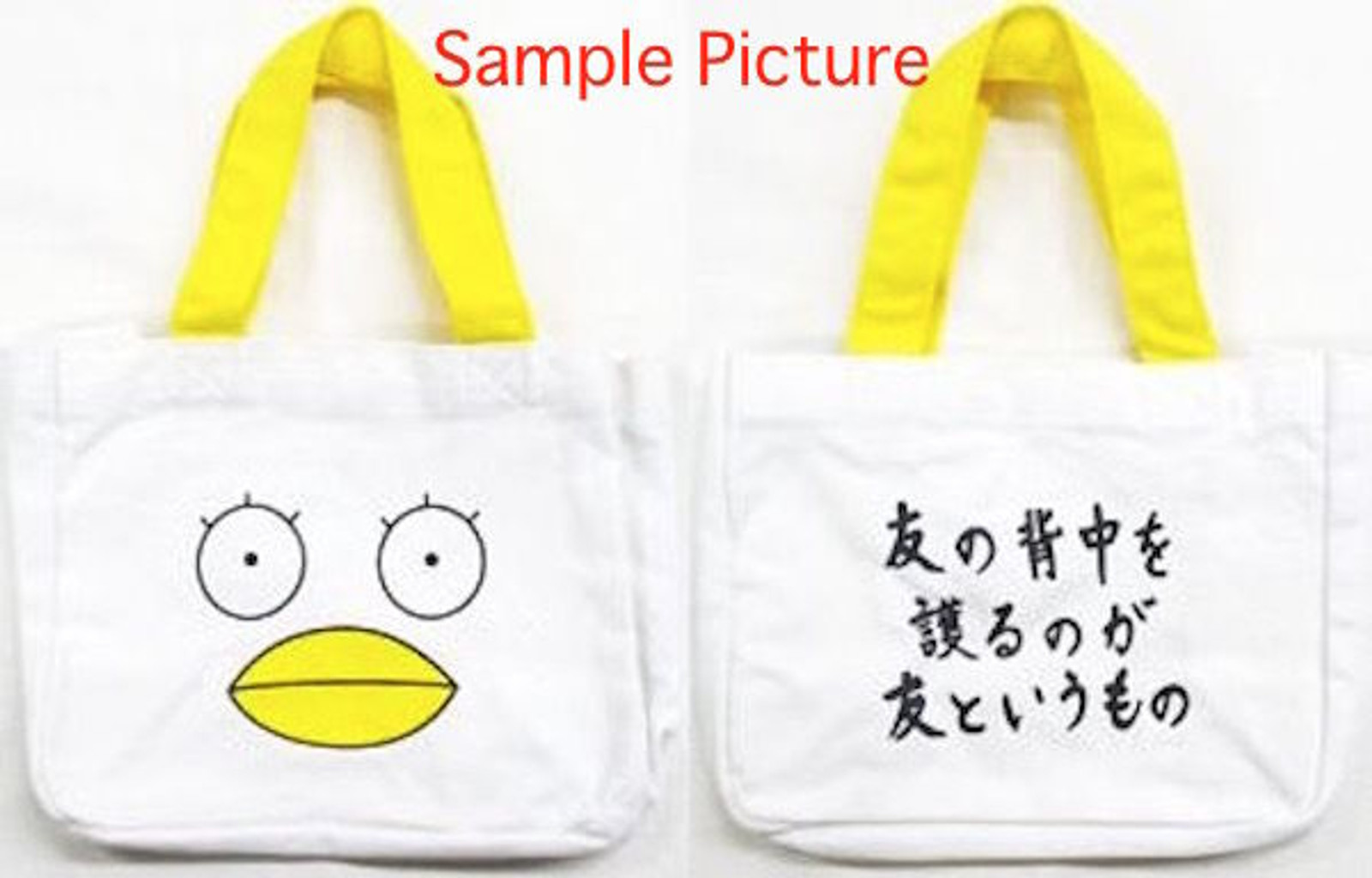 Gintama Elizabeth Mini Tote Bag with Charm JAPAN ANIME MANGA SHONE JUMP