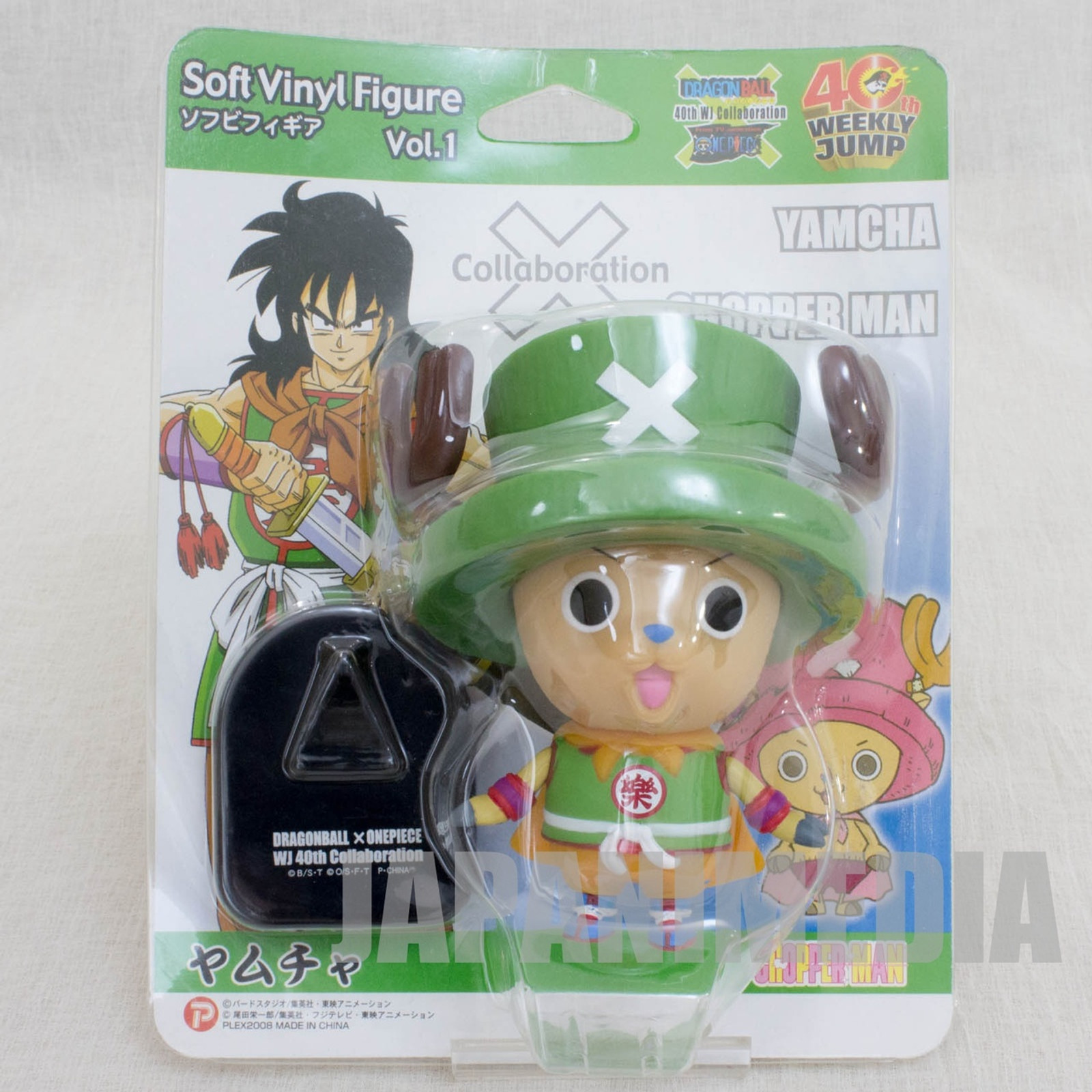 Dragon Ball Z x ONE PIECE Chopper Man x Yamcha Sofubi Figure JAPAN ANIME