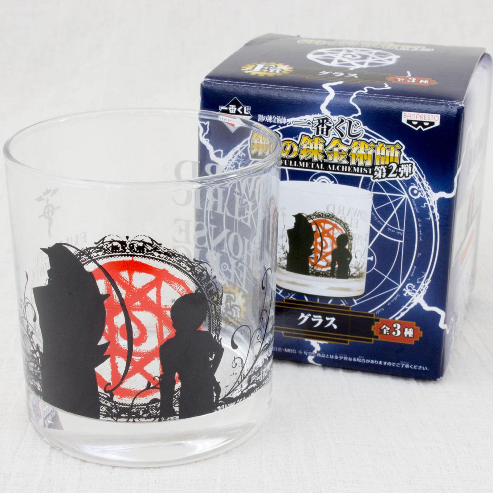 FullMetal Alchemist Glass Edward & Alphonse Elric Banpresto JAPAN ANIME MANGA