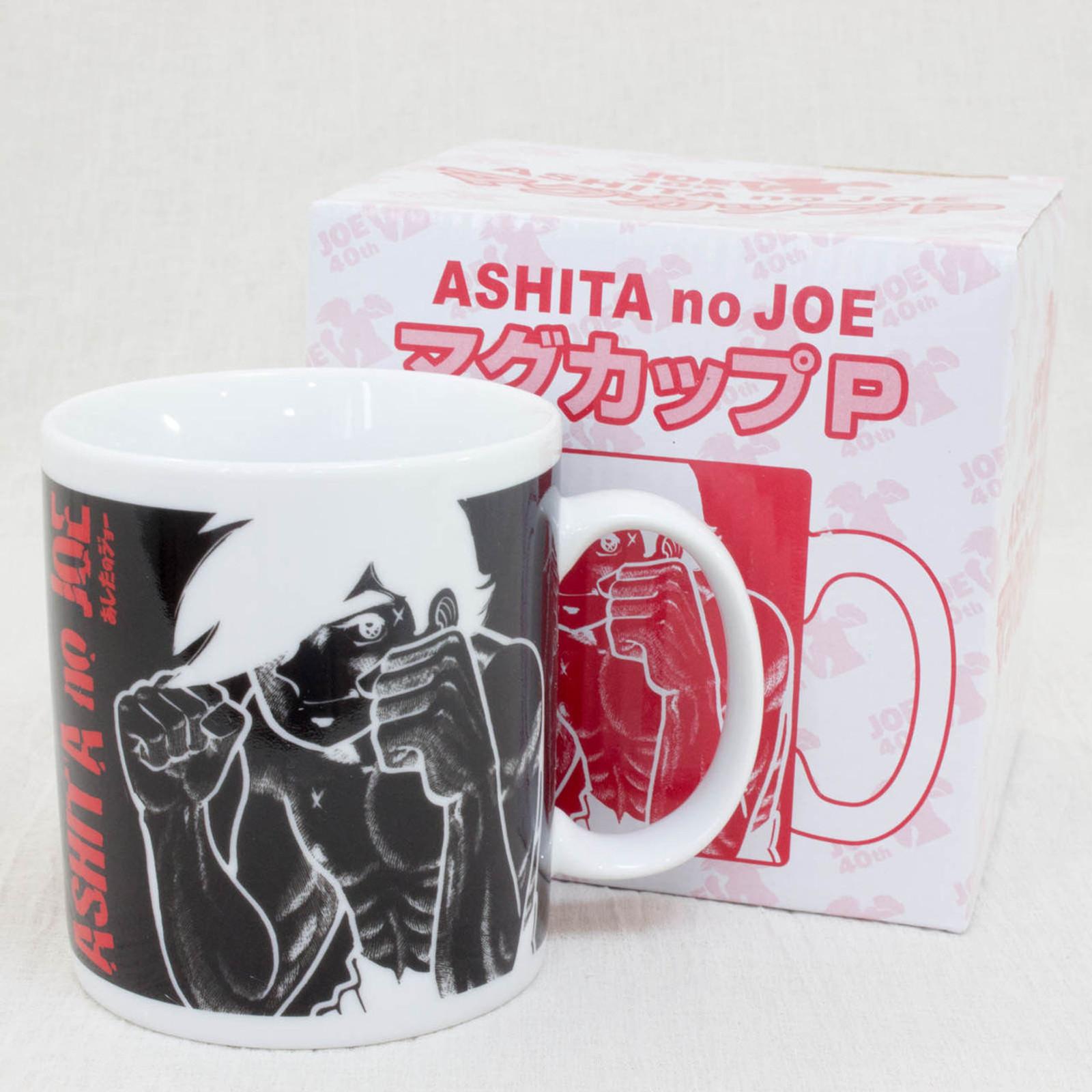 Ashita no Joe Yabuki Joe Mug JOE 40th Anniversary JAPAN ANIME MANGA
