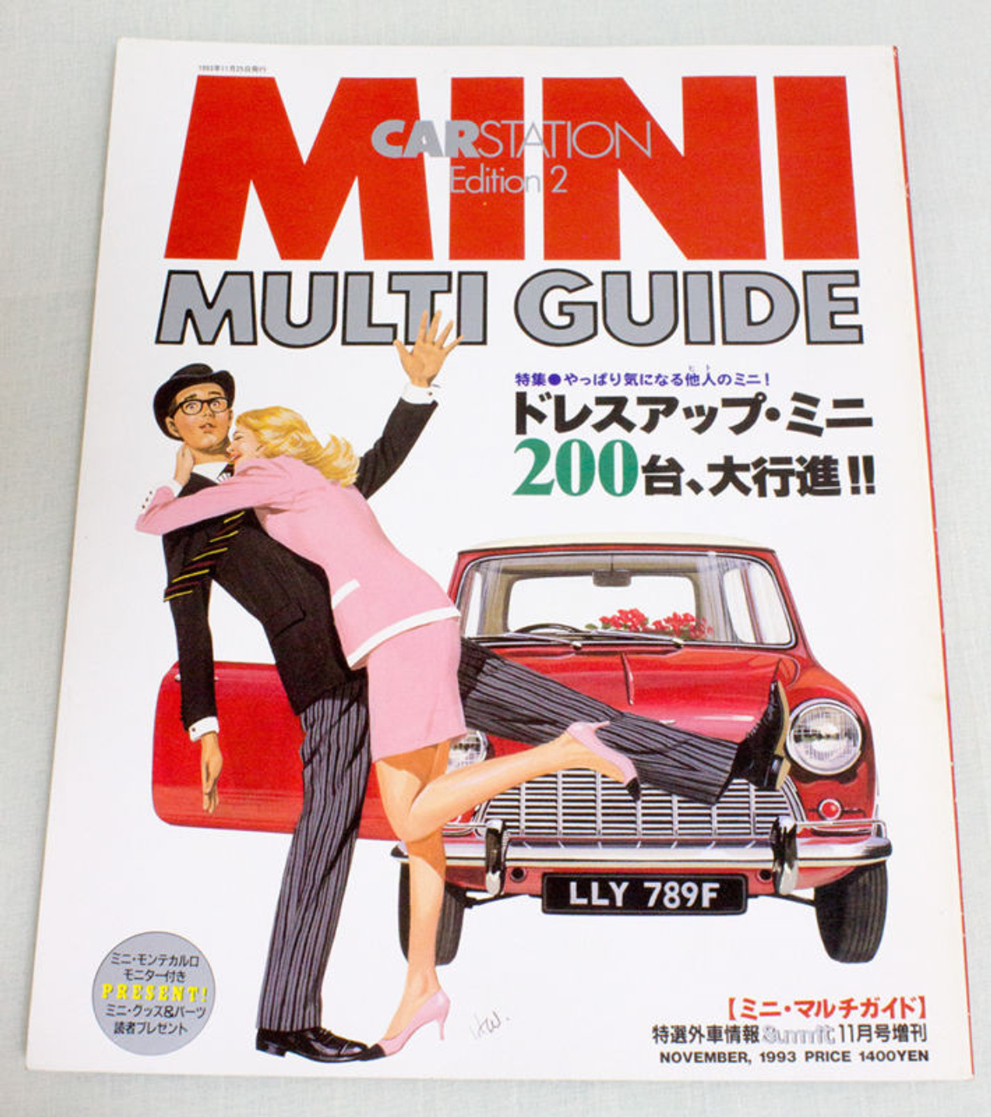 1993 Mini Multi Guide Edition2  Japanese MINI COOPER Magazine JAPAN CAR AUTO