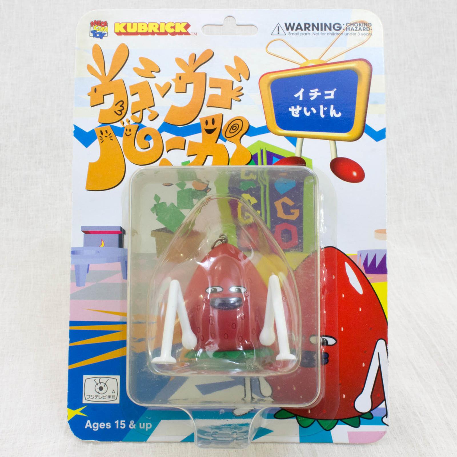 Kubrick UgoUgo Luga Ichigo Seijin Figure Medicom Toy Fuji TV JAPAN ANIME