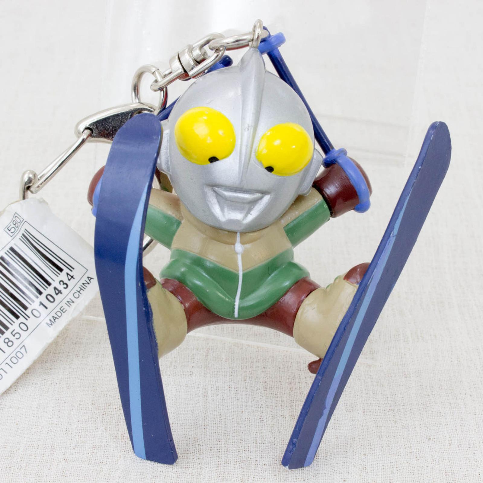 Ultraman Sport Figure Key Chain SKI JAPAN TOKUSATSU ANIME