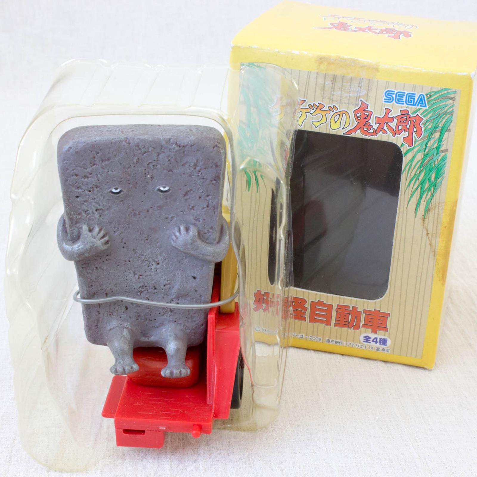 Gegege no Kitaro Figure Yokai Car Automobile Nurikabe SEGA JAPAN ANIME MANGA