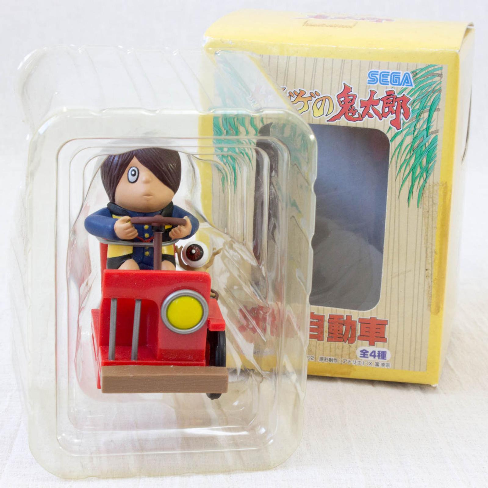 Gegege no Kitaro Figure Yokai Car Automobile KITARO SEGA JAPAN ANIME MANGA