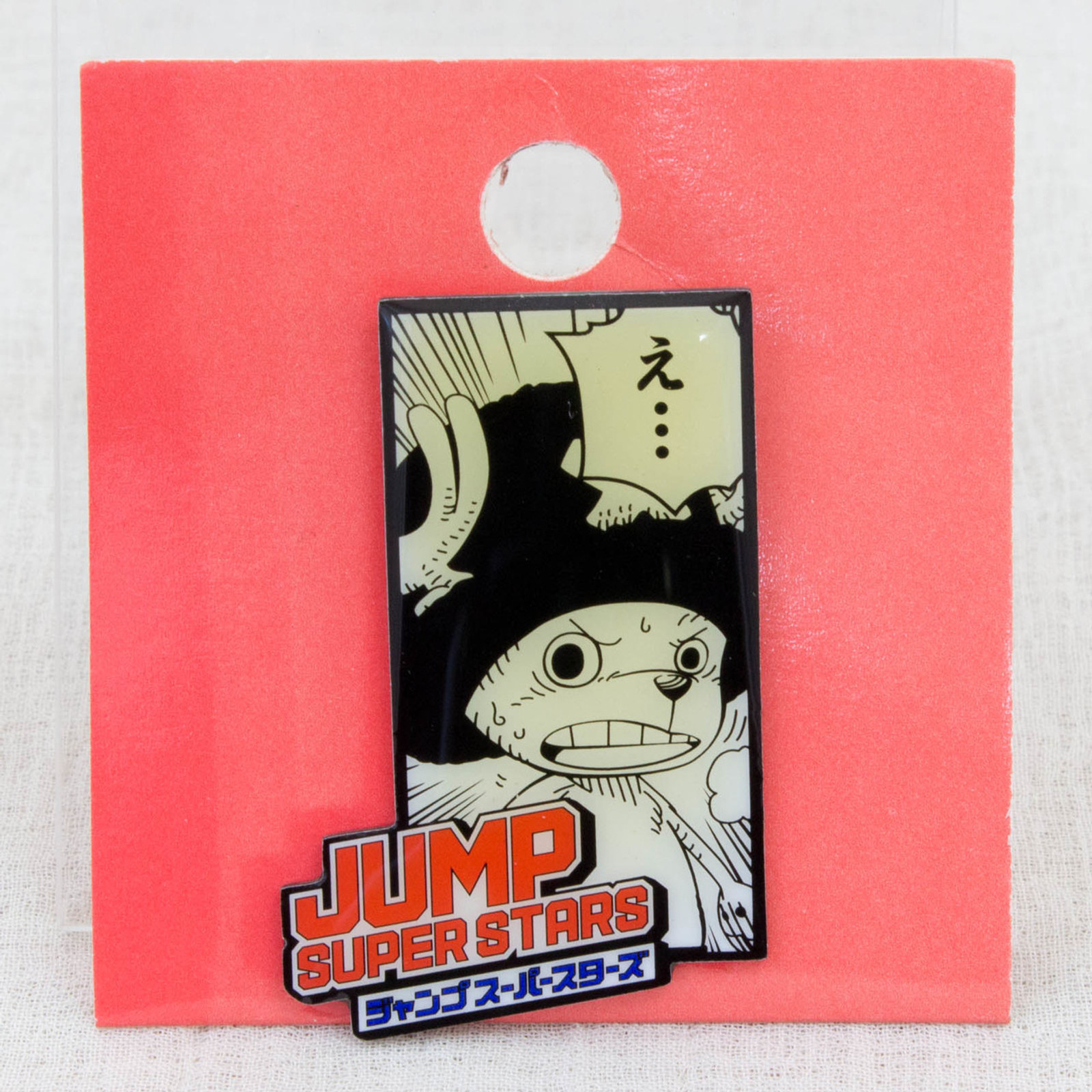 Shonen Jump Super Stars Pins ONE PIECE Chopper JAPAN ANIME MANGA