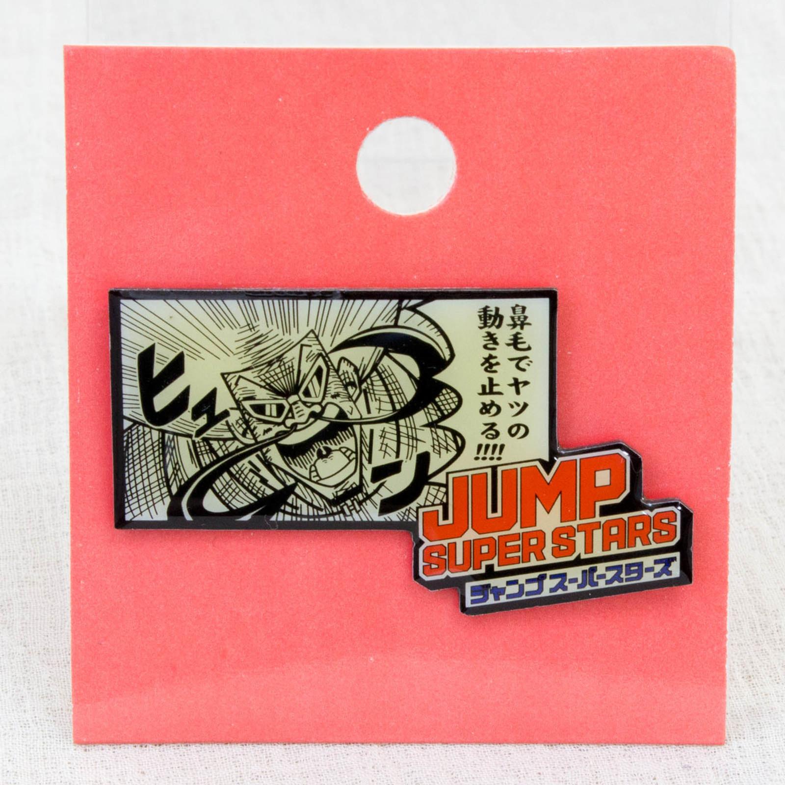 Shonen Jump Super Stars Pins Bobobo-bo Bo-bobo JAPAN ANIME MANGA