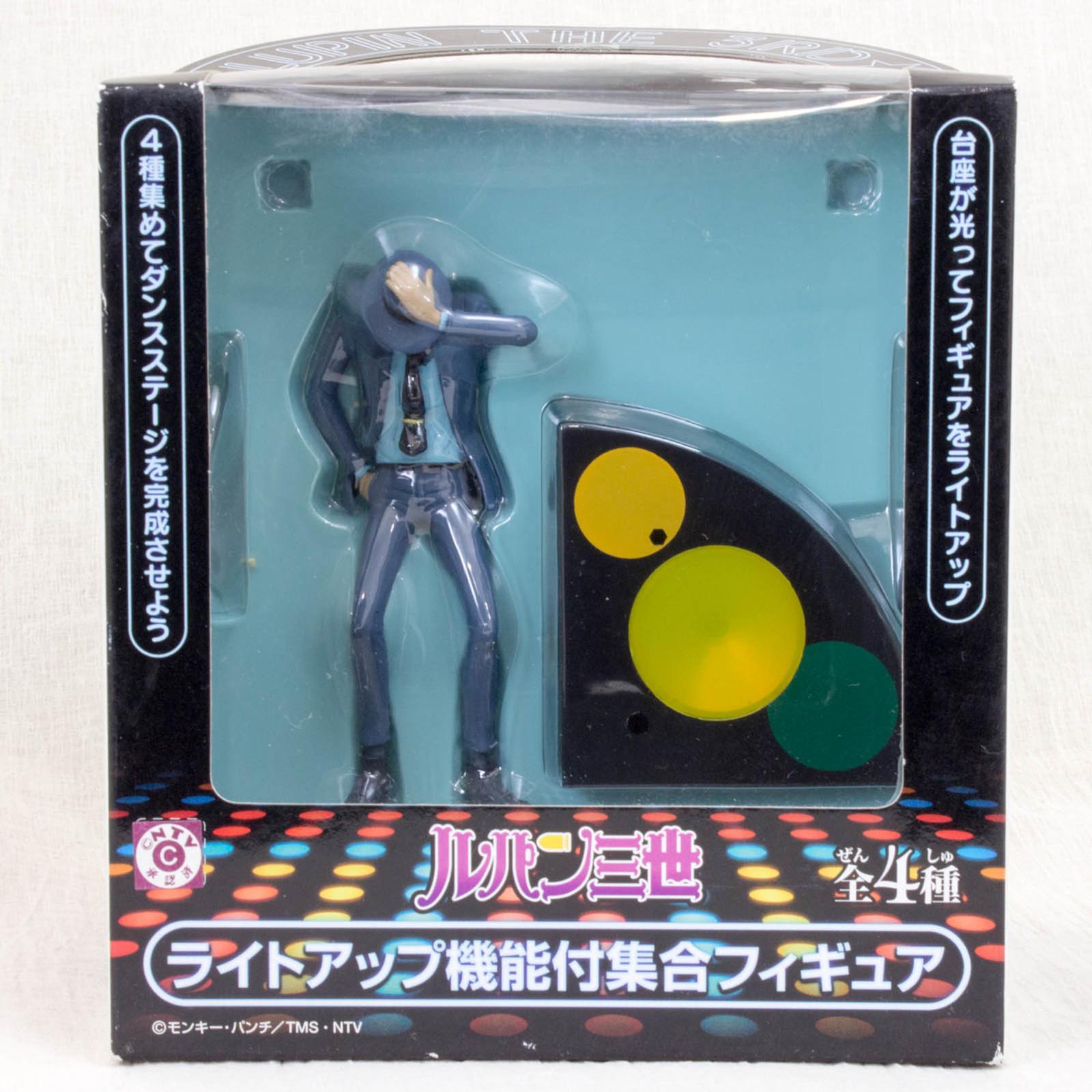 Lupin the Third (3rd) Daisuke Jigen Light Up Series Figure JAPAN ANIME