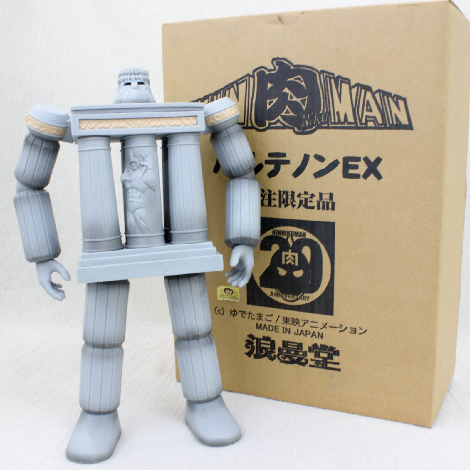 Kinnikuman Parthenon EX Romando PVC Action Figure JAPAN ANIME
