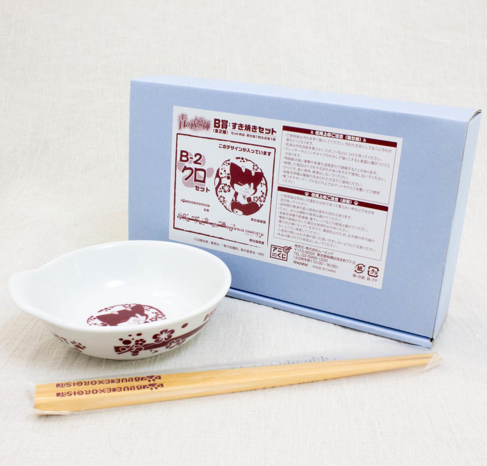 Blue Exorcist Kuro Small Dish and Chopsticks Set Cait Sith Cat JAPAN ANIME MANGA
