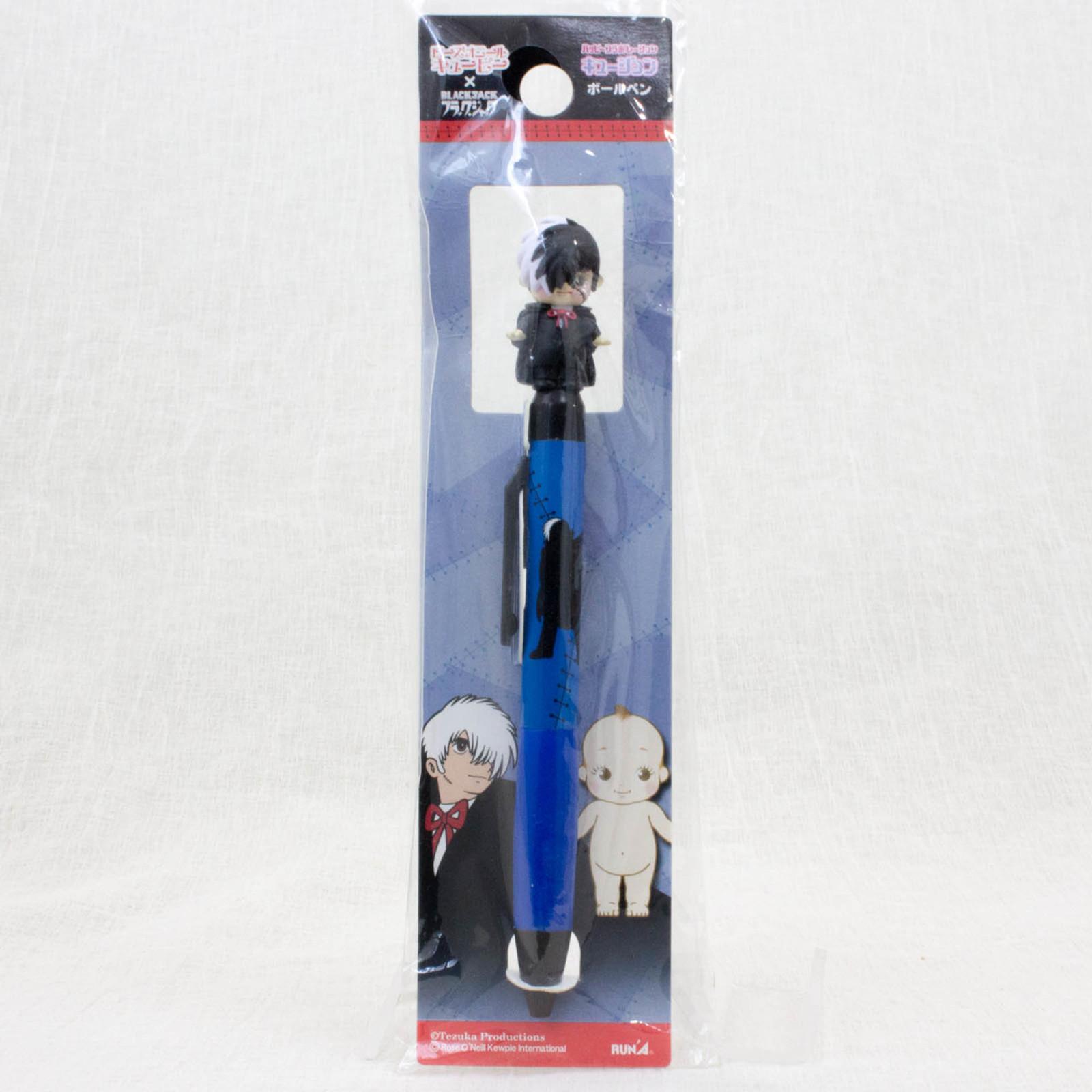 Black Jack Tezuka Osamu Rose O'neill Kewpie Kewsion Ballpoint Pen JAPAN ANIME