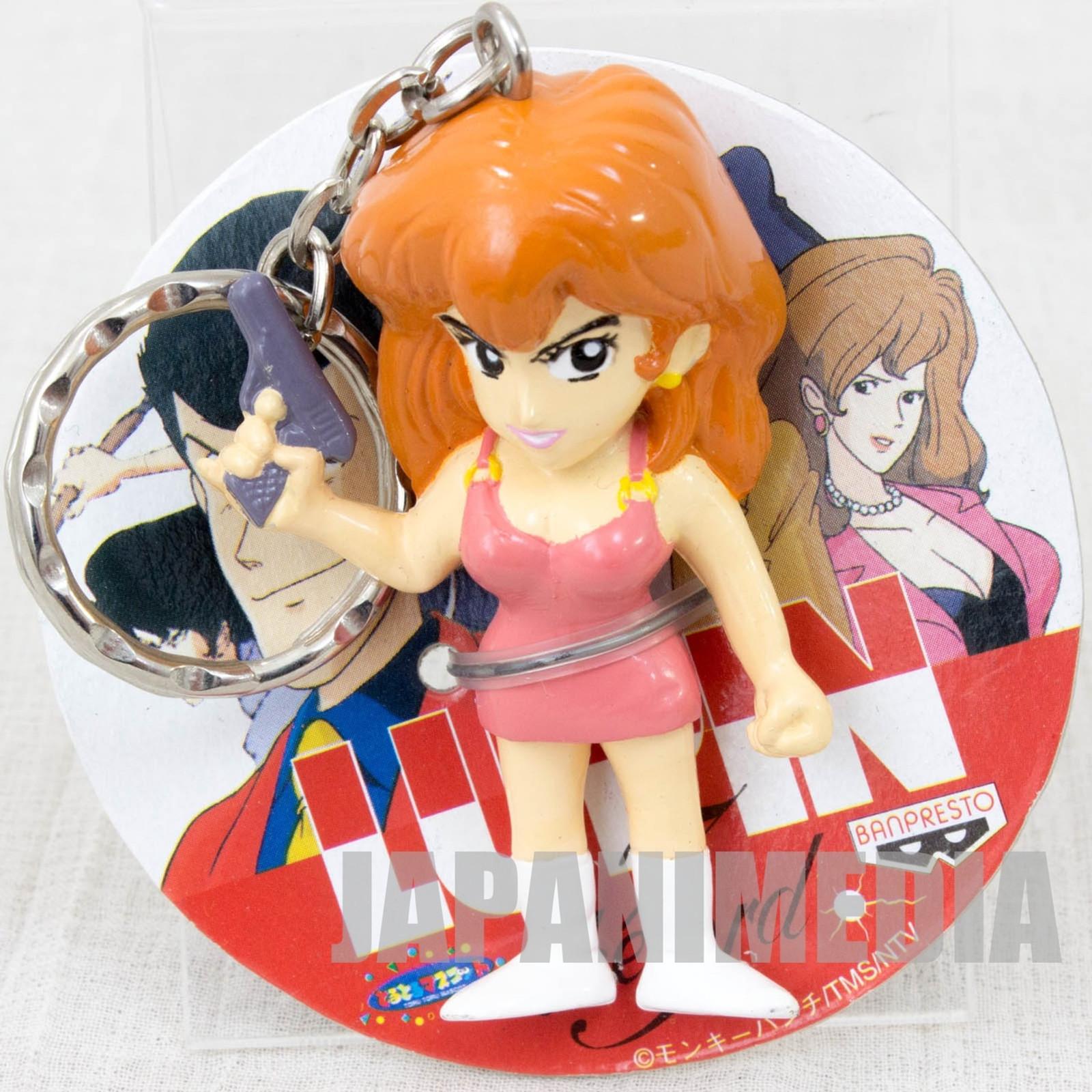 Lupin the Third (3rd) Fujiko Mine Figure Keychain Banpresto JAPAN ANIME MANGA