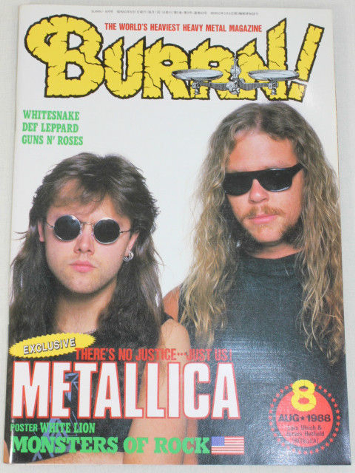 1988/08 BURRN! Japan Rock Magazine METALLICA/WHITE LION/SLASH/DEF LEPPARD/GUNS